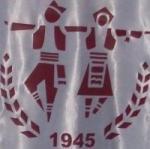 Gradsko Kulturno Umetničko Društvo Železničar Ćuprija